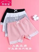 女童安全褲純棉夏季薄款女平角打底褲女孩保險短褲兒童防走光內褲 滿天星