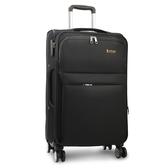 狼族牛津布拉桿箱萬向輪帆布20寸24大容量旅行箱密碼行李箱男女  ATF  極有家