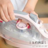 電熨斗家用蒸汽熨燙手持迷你掛式電熨斗蒸汽電熨斗NI-M105N 理想潮社