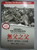 【書寶二手書T7/勵志_A9W】無父之父:查理斯‧穆利的人生故事_保羅H. 博格