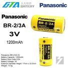 【久大電池】 日本 松下 Panasonic BR-2/3A 3V 一次性鋰電 【PLC工控電池】 PA14