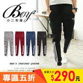 縮口褲 美式休閒直條紋運動棉褲【OE10561】