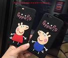 小豬 iphone7/iphone7plus/iPhone X/S手機套 手機殼 軟套