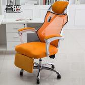 電腦椅家用辦公椅人體工學網布椅擱腳椅子MJBL