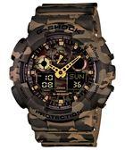 【人文行旅】G-SHOCK | GA-100CM-5ADR CASIO 卡西歐 手錶 迷彩綠