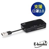 【神腦生活】E-books T39 晶片ATM+記憶卡多功能讀卡機