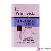 SOFINA 蘇菲娜 Primavista 零油光妝前修飾乳SPF20 PA++(升級版) (0.4g)-百貨公司貨【美麗購】