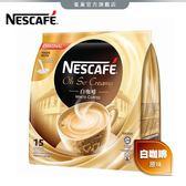 【雀巢 Nestle】雀巢白咖啡原味36g*15入