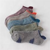 男士運動毛巾底跑步短襪 四季加厚短筒防臭吸汗低筒籃球襪子年貨慶典 限時鉅惠
