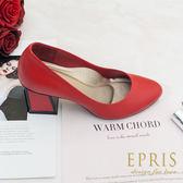 現貨 MIT婚鞋推薦 繆斯女神 特色粗方跟圓頭高跟鞋 經典素面舒適高跟鞋 21-25.5 EPRIS艾佩絲-青春紅