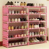 鞋櫃 簡易鞋架家用多層組裝防塵鞋柜多功能收納小號