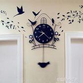 現代裝飾北歐式個性靜音大氣石英掛鐘客廳時尚臥室創意家用小鳥表『夢娜麗莎精品館』