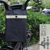 自行車掛物包掛兜單車收納掛袋置物袋儲物手機掛包【邻家小鎮】