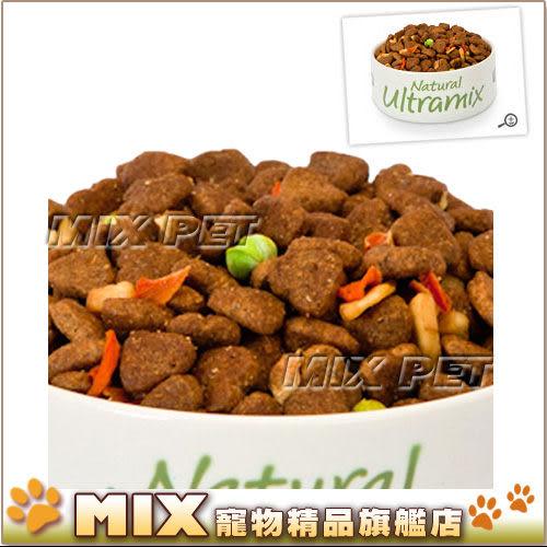 ◆MIX米克斯◆美國Ultramix奇跡‧天然寵物食品【成犬專用5.5磅】新鮮蔬果看得見.WDJ推薦優良飼料
