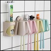 雙十二狂歡吸壁式牙刷架刷牙杯套裝衛生間牙具置物架壁掛吸盤洗漱口杯牙膏盒【櫻花本鋪】