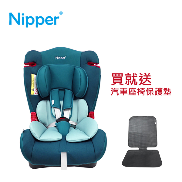 【Nipper】All-in-One 0-7歲安全座椅- 藍色(送限量NIPPER汽車座椅保護墊)