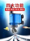 魚缸換水器 魚缸換水器電動抽水泵吸便器抽...
