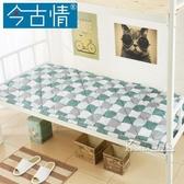 學生宿舍單人加厚軟床墊可折疊地鋪墊宿舍上下鋪90cm床褥子 Korea時尚記