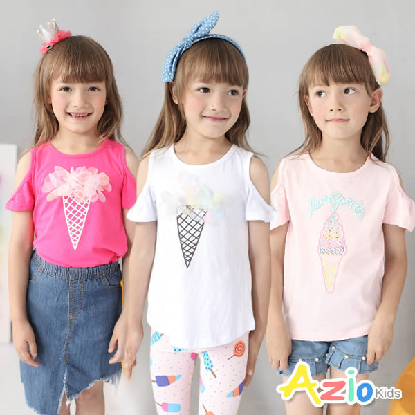 Azio 童裝 上衣 蕾絲冰淇淋/霜淇淋印花露肩上衣(共3款)