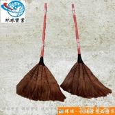 純手工扎制天然實木柄大號加厚棕掃帚鬃毛掃把手工棕掃把居家清潔 初語生活