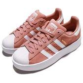 adidas 休閒鞋 Superstar Bold W 粉紅 白 麂皮 鬆糕鞋 厚底增高鞋 女鞋【PUMP306】 CQ2827