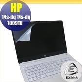 【Ezstick】HP 14s-dq1009TU 靜電式筆電LCD液晶螢幕貼 (可選鏡面或霧面)