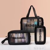 化妝包 化妝包2020新款超火ins風大容量便攜女旅行防水洗漱品收納袋手提 西城