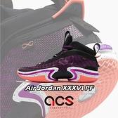 Air Jordan XXXVI PF 36 First Light 紫 黑 橘 籃球鞋 Jayson Tatum ACS DA9053-004