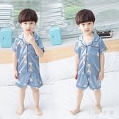 兒童睡衣夏季薄款冰絲男女童家居服短袖空調服兩件式套裝 CJ4316『毛菇小象』