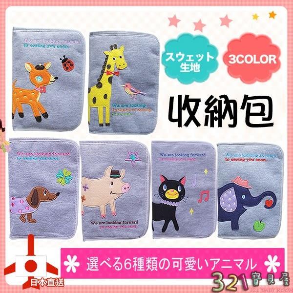 收納包手拿包KNICK KNACK 日本直送手帳包-321寶貝屋