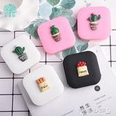 美瞳盒 隱形近視眼鏡盒可愛韓國簡約雙聯盒收納盒眼睛美瞳護理盒伴侶盒子 傾城小鋪