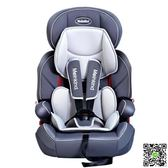 寶寶座椅 兒童安全座椅汽車用嬰兒寶寶車載簡易9個月-12歲通用折疊安全坐椅 igo聖誕節狂歡