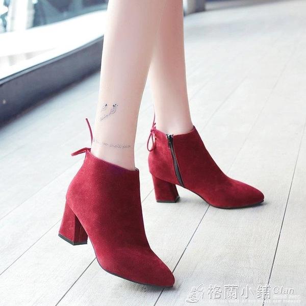 百搭短百搭馬丁靴女踝靴尖頭粗跟高跟鞋靴子 格蘭小舖 全館5折起