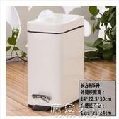 不銹鋼垃圾桶廚房家用客廳臥室創意垃圾桶腳踏帶蓋廁所垃圾筒5升QM『摩登大道』