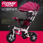 溜娃神器兒童三輪車腳踏車1-3-6歲大號嬰兒手推車寶寶童車自行車 最後一天85折