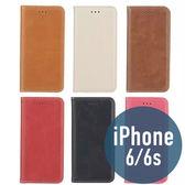 iPhone 6 / 6S 吸合雙面瘋馬紋 皮套 側翻皮套 支架 插卡 保護套 手機套 手機殼 保護殼