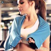 運動毛巾冷感降溫冰巾瑜伽吸汗速干健身房毛巾消費滿一千現折一百