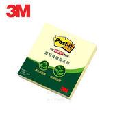 【3M Post-it】654RP-1 黃 環保可再貼便條紙 75 x 75mm 100張/包
