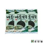 【韓國HUMANWELL】海帶芽(15克一包)