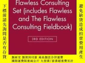 二手書博民逛書店Flawless罕見Consulting 3e Set (includes Flawless Consulting