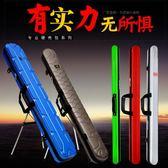 漁具包新款超輕硬殼1.25米防水魚竿包 JD4259【KIKIKOKO】-TW
