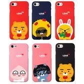 KAKAO FRIENDS LOVE 軟殼 手機殼│iPhone 6S 7 8 Plus X XS MAX XR│z8150