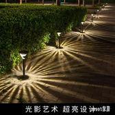 太陽能燈 戶外庭院燈家用超亮LED草坪燈防水花園別墅裝飾地插路燈 df12427【Sweet家居】