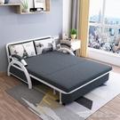 沙發床廠家批發多功能可折疊式沙發床 客廳小戶型雙人三人兩用沙發床 【快速出貨】