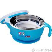 小孩吃飯碗防摔防燙兒童餐具寶寶吸盤碗勺筷套裝幼嬰兒注水保溫碗  橙子精品