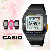 CASIO 手錶專賣店 卡西歐 SDB-100-1A  電子錶 女錶  方形錶殼  10年電力 防水50米 LED照明