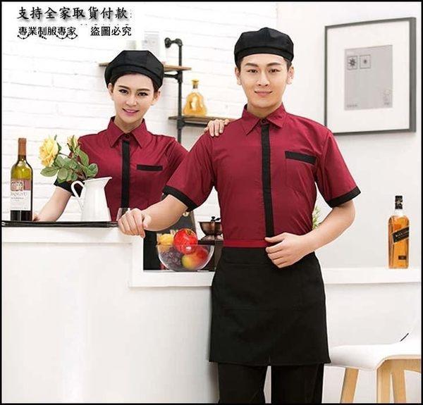 小熊居家速食店服務員工作服 條紋襯衫夏裝 酒店餐廳飯店印字工作服男女短袖特價