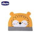 chicco-陽光動物-立體造型嬰兒帽-獅子