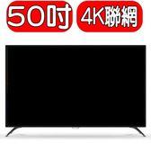 Philips飛利浦【50PUH6052】50吋 4K 液晶顯示器+視訊盒