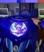 電動車燈超亮led大燈燈泡摩托車燈踏板車內置燈12V48V60V72V強光 夏洛特居家